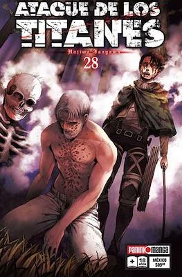 Ataque de los Titanes (Rústica) #28
