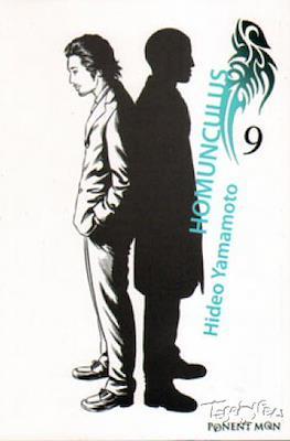 Homunculus (Rústica con sobrecubierta) #9