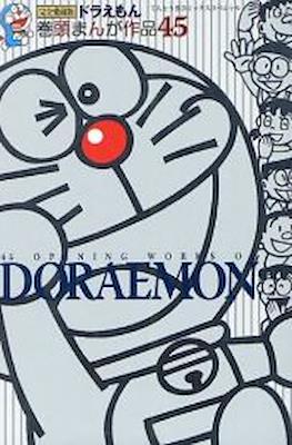 45 Opening Works of Doraemon