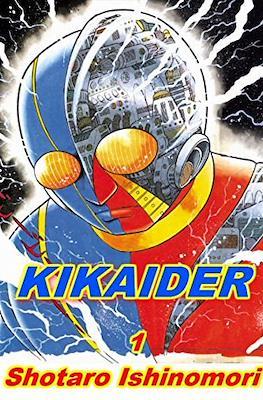 Kikaider