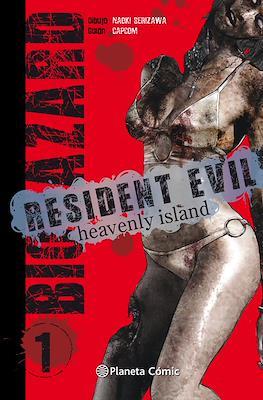 Resident Evil: Heavenly Island (Rústica con sobrecubierta) #1