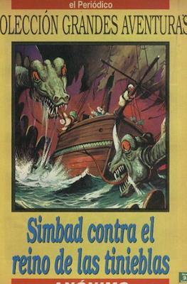 Colección Grandes Aventuras (Grapa) #24