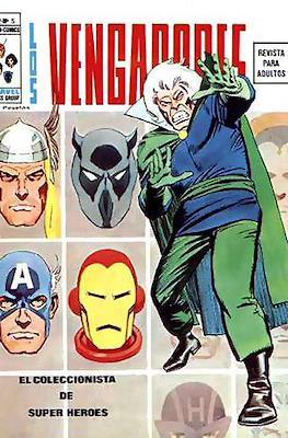 Los Vengadores Vol. 2 #5