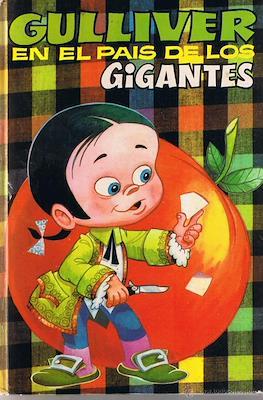 Buenas Noches (1977) #4