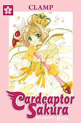 Cardcaptor Sakura Omnibus (Softcover) #2