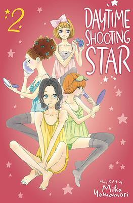 Daytime Shooting Star (Paperback) #2