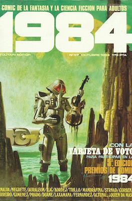 1984 (Grapa, 1978 - 1984) #57