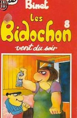 J'ai lu BD (Poché) #231