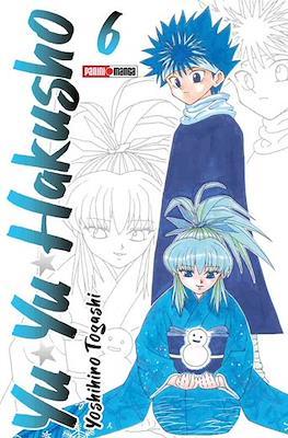 Yu Yu Hakusho - Edición Kanzenban #6
