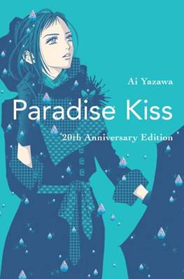 Paradise Kiss: 20th Anniversary Edition