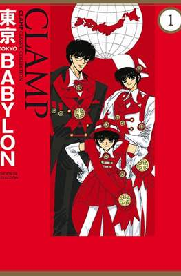 Tokyo Babylon (Rústica con sobrecubierta) #1