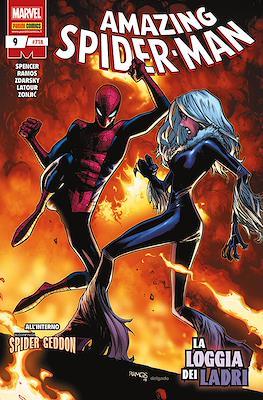 L'Uomo Ragno / Spider-Man / Amazing Spider-Man (Spillato) #718