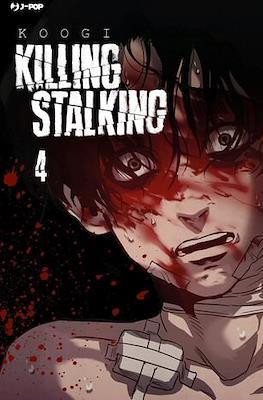 Killing Stalking (Rústica con sobrecubierta) #4