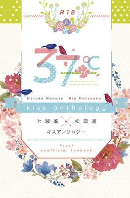 37℃ Kiss anthology - 七瀬遙×松岡凛キスアンソロジー