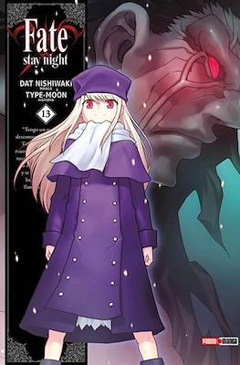 Fate Stay Night (Rústica con sobrecubierta) #13