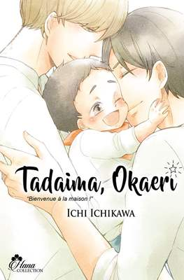 Tadaima Okaeri (Broché) #1