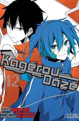 Kagerou Daze (Rústica con sobrecubierta) #12