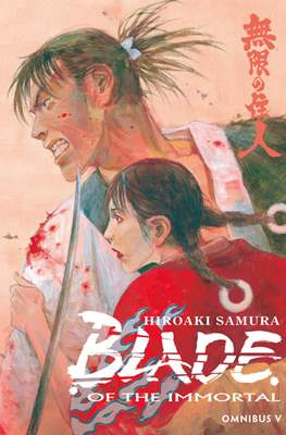 Blade of the Immortal (Softcover) #5