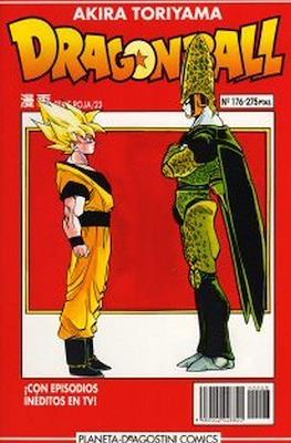 Dragon Ball - Serie Roja (Tapa blanda.) #176