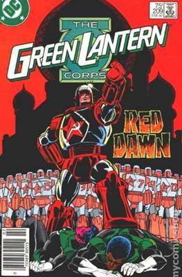 Green Lantern Vol. 1 (1960-1988) (Comic Book) #209