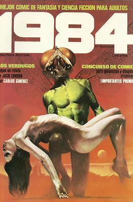 1984 (Grapa, 1978 - 1984) #15