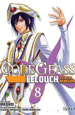 Code Geass: Lelouch, El de la Rebelión (Rústica con sobrecubierta) #8