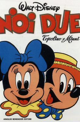 Cartonatoni Disney (Cartonato) #13