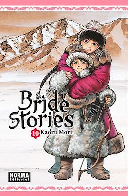 Bride Stories (Rústica con sobrecubierta) #10