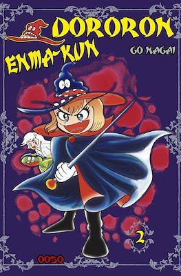 Dororon Enma-kun (Rústica 272 pp) #2