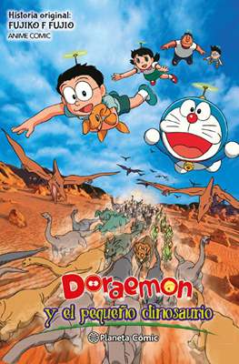 Doraemon y el pequeño dinosaurio (Rústica 144 pp) #