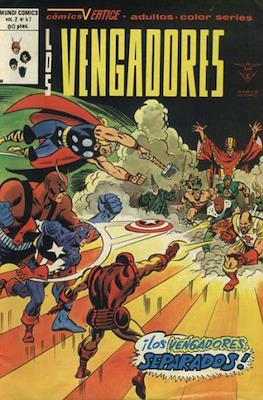 Los Vengadores Vol. 2 (1974-1980) (Grapa 44 pp) #47