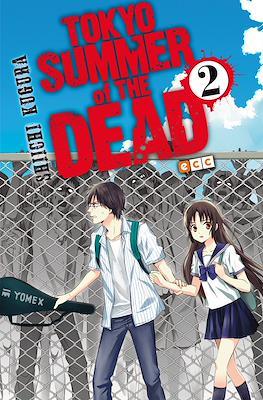 Tokyo Summer of the Dead (Rústica) #2