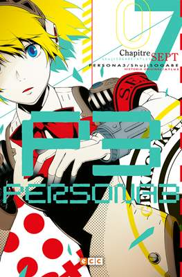 Persona 3 (Rústica) #7
