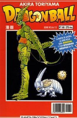 Dragon Ball - Serie Roja (Tapa blanda.) #165