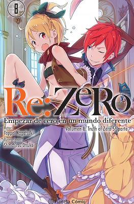 Re:ZeRo -Empezar de cero en un mundo diferente (Rústica con solapas) #8