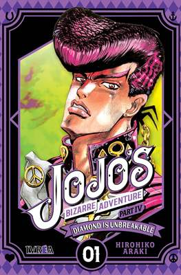 JoJo's Bizarre Adventure - Part IV: Diamond Is Unbreakable #1