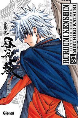Rurouni Kenshin - La epopeya del guerrero samurai (Rústica con sobrecubierta) #21