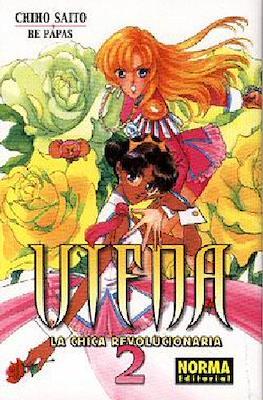 Utena, la chica revolucionaria #2
