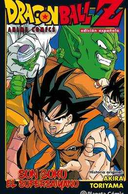 Dragon Ball Anime Comics (Rústica con sobrecubierta) #16