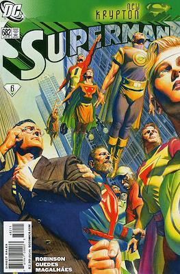 Superman Vol. 1 / Adventures of Superman Vol. 1 (1939-2011) (Comic Book) #682