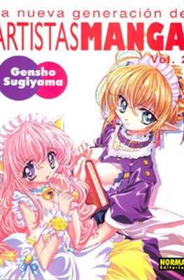 La nueva generación de artistas manga (rústica con sobrecubierta) #2