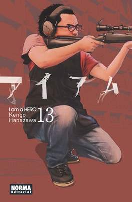 I Am a Hero (Rústica con sobrecubierta) #13