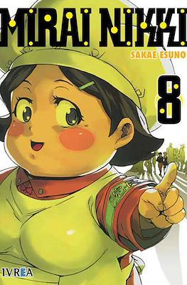 Mirai Nikki (Rústica con sobrecubierta) #8
