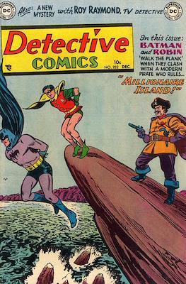 Detective Comics Vol. 1 (1937-2011; 2016-) (Comic Book) #202