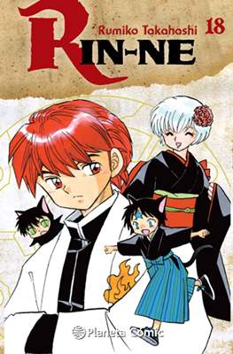Rin-ne (Rústica 184-192 pp) #18