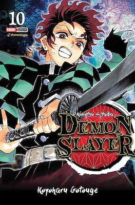 Demon Slayer: Kimetsu no Yaiba (Rústica con sobrecubierta) #10