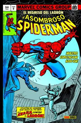 Spiderman. El Asombroso Spiderman. Marvel Gold (Omnigold) (Cartoné) #9