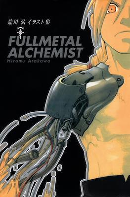 荒川弘イラスト集 Fullmetal Alchemist Artbook