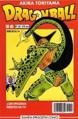 Dragon Ball - Serie Roja (Tapa blanda.) #167