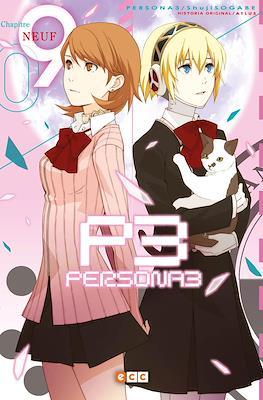 Persona 3 (Rústica) #9